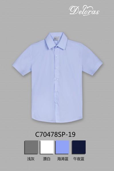 Текстильная рубашка с коротким рукавом (Батал)