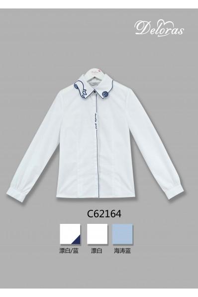 Текстильная блузка с длинным рукавом