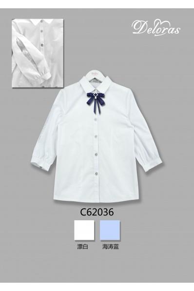 Текстильная блузка 3/4 рукав