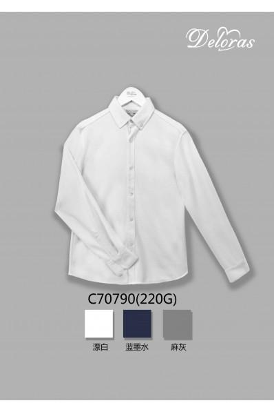 Трикотажная рубашка с длинным рукавом