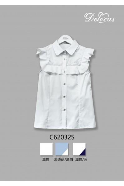 Текстильная блузка с коротким рукавом