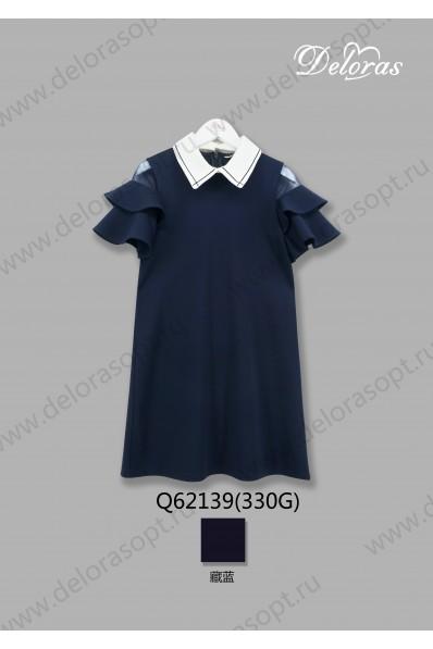 Трикотажное платье 3/4 рукав